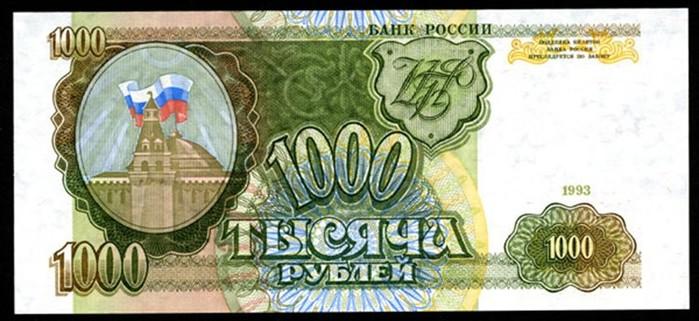 История российских денег в купюрах