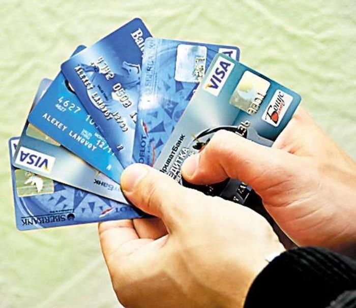 Что нужно знать о банковских картах