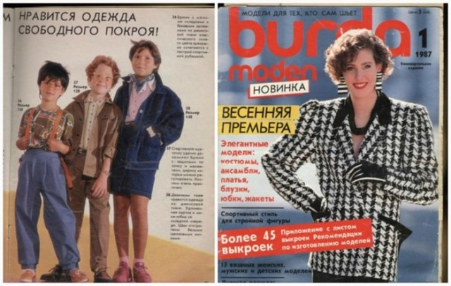 Самый первый номер культового журнала Burda на русском языке. Посмотрите, как он выглядел!