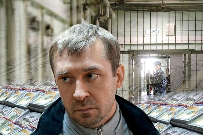 Полковник Захарченко рассказал, как накопил миллиарды рублей со своей зарплаты