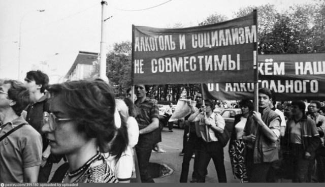 Партийные собрания времен СССР и выговоры для провинившихся