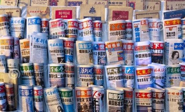Интересные факты о газетах