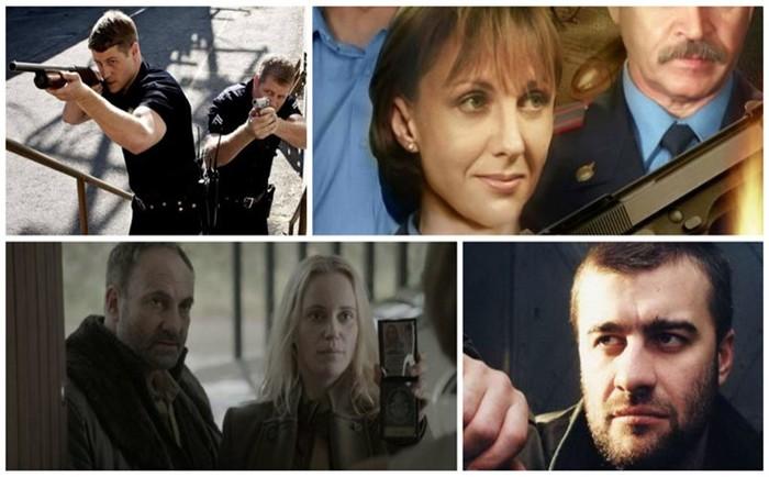 Подборка телесериалов про полицию