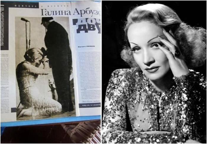 Марлен Дитрих и Константин Паустовский: история одной фотографии