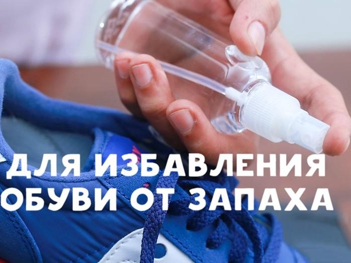 Как можно пузырек с медицинским спиртом или бутылку дешевой водки