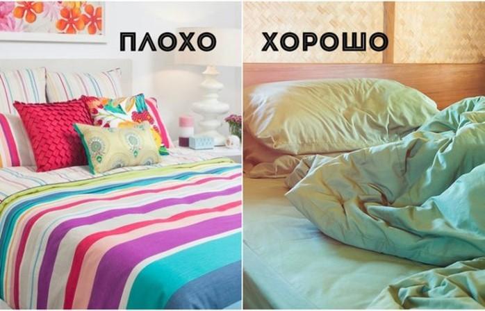 Не заправляй постель! 5 «полезных» привычек, которые тебе вредят