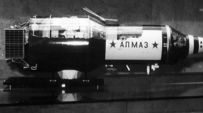 Секретный космический проект СССР «Алмаз»