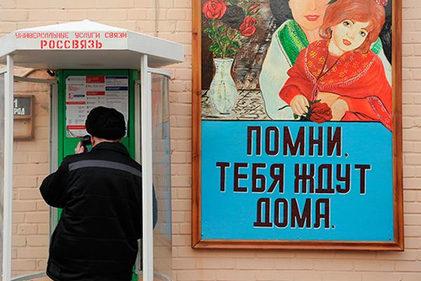Интервью в местах лишения свободы: «У нас воров нет, короновать некому»