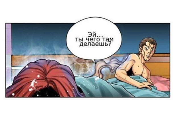 13 жутких и смешных комиксов о девушке и ее жизни с парнем, в которых каждая узнает себя