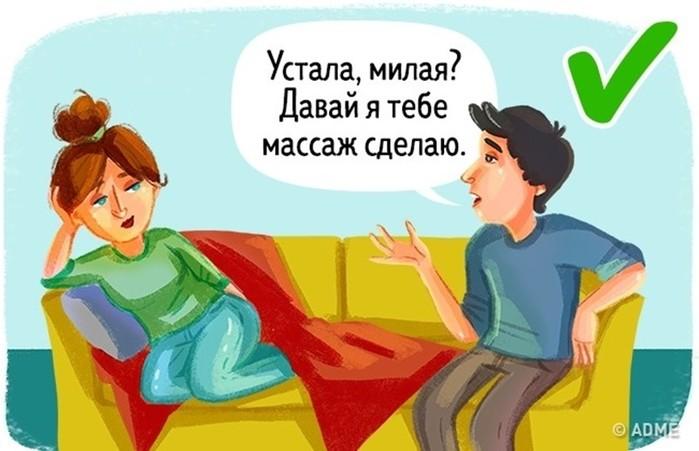 Чтобы брак не развалился, нужно делать эти 10 вещей: развода не будет!