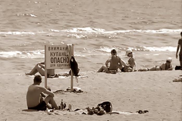 Какие смертельные эпидемии вспыхивали на советских курортах