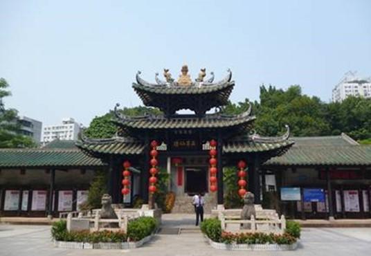 Гуанчжоу— город цветов