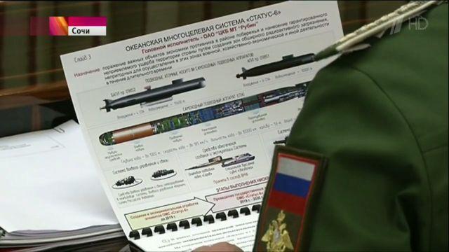 Секретное оружие России назвали старьем в американском исследовательском центре