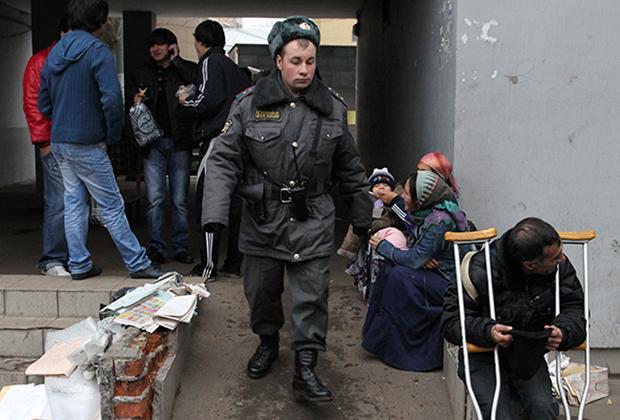 Цыгане делают миллионы на инвалидах: «Славяне— хорошие рабы»