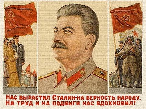 Почему Сталин поменял гимн СССР