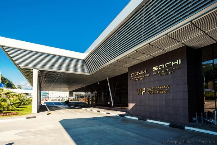 Экскурсия прогулка по современному аэропорту Сочи