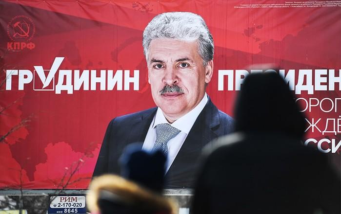 Самые богатые соперники Путина на выборах президента России