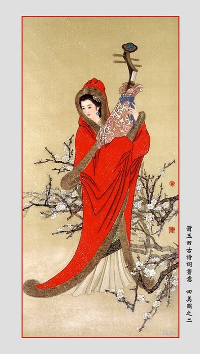 Секреты красоты китайских императриц и наложниц