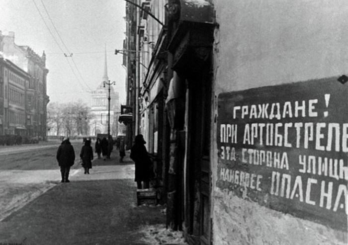Как выживали в блокадном Ленинграде
