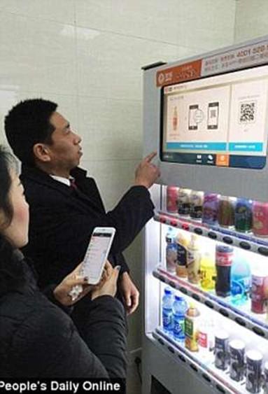 Умный туалет с системой распознавания лиц появился в Китае