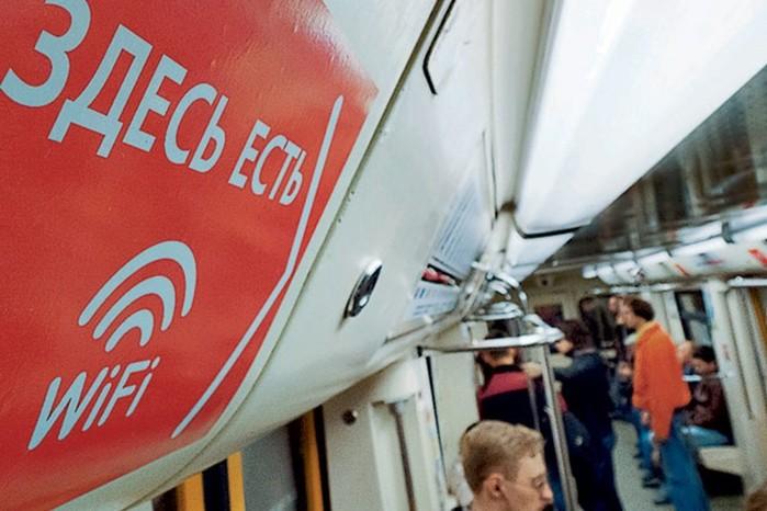 В Москве появился новый способ подключения к Wi Fi