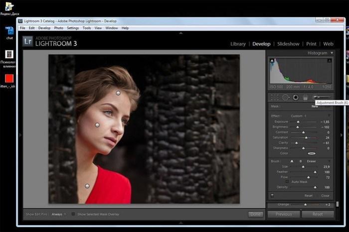 Идеи по обработке портрета девушки в Photoshop