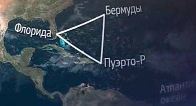 Британские ученые опять раскрыли тайну Бермудского треугольника