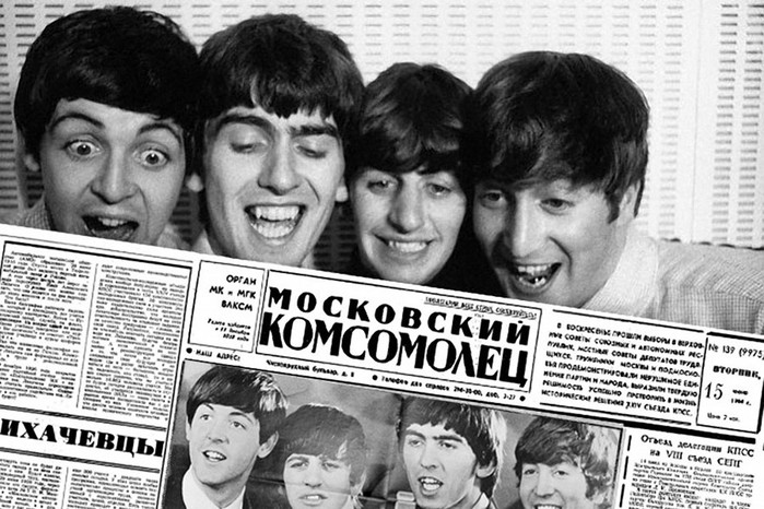 «Битлз» в советских газетах и журналах. 1965 год