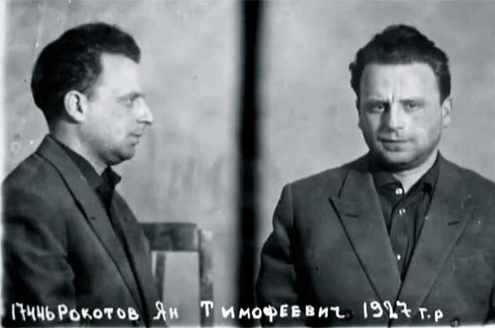 Почему расстреляли советского валютчика Яна Рокотова
