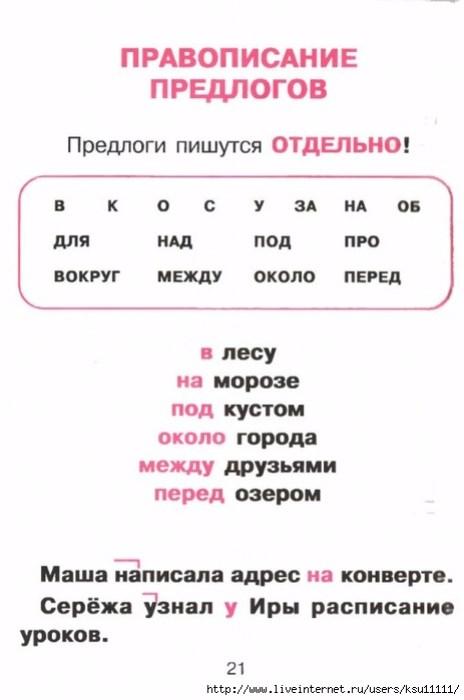 20-SGP5o_w2Kic (464x700, 135Kb)