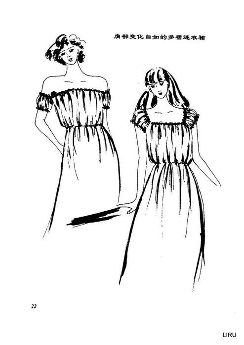 Выкройки сарафана для женщины своими руками фото 616