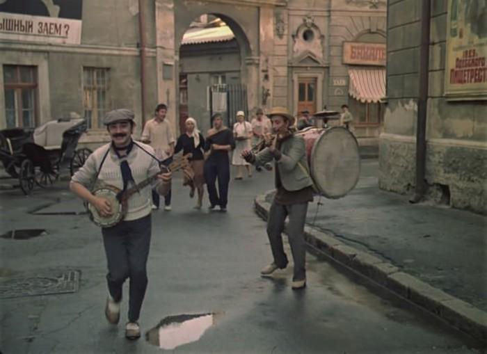 Советский музыкальный фильм «Мы из джаза»