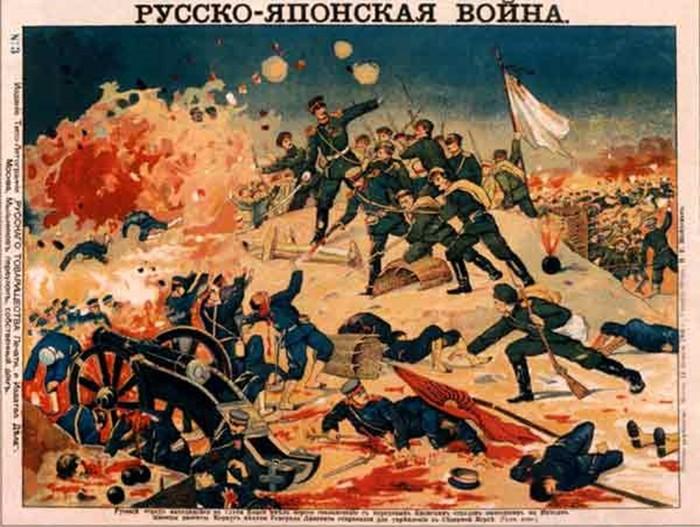 7 главных героев русско японской войны