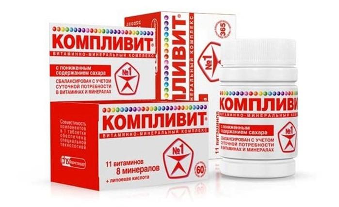 Как выбрать лучшие витамины?