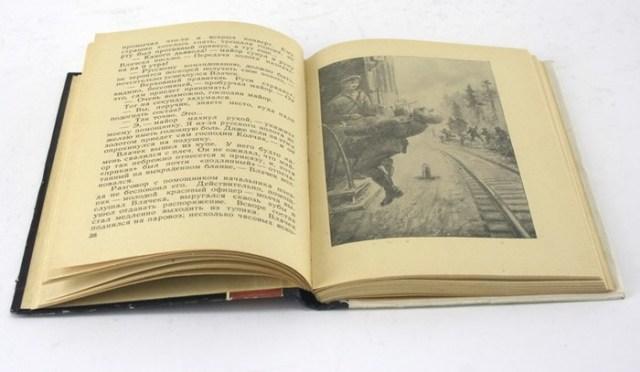 Когда впервые появились книги? Как они выглядели