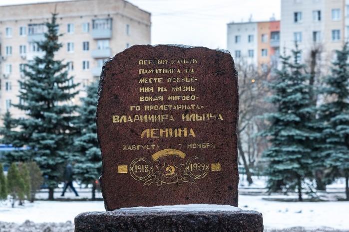 Что случилось с Фанни Каплан после покушения на Ленина
