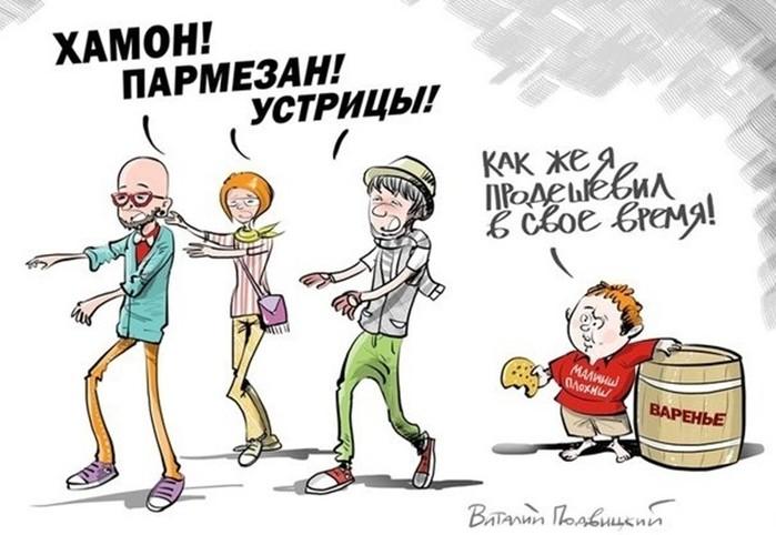 Пять волн российской эмиграции