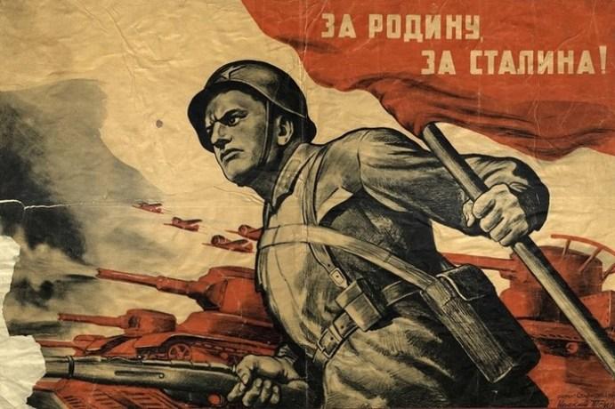 Как работала советская пропаганда во время Великой Отечественной войны