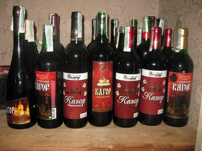 Кагор. Вареное вино