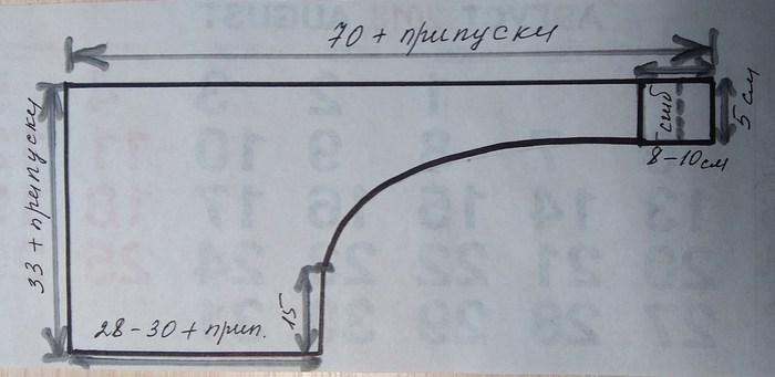 shem-stilnuyu-frantsuzskuyu (700x341, 173Kb)