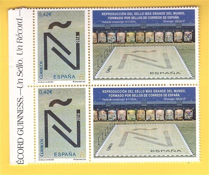 Какая была самая большая почтовая марка в мире?