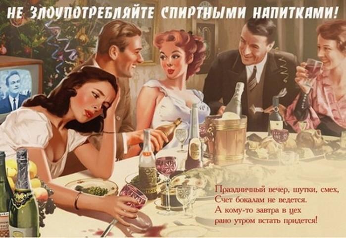 15 привычек родом из СССР, от которых очень трудно избавиться