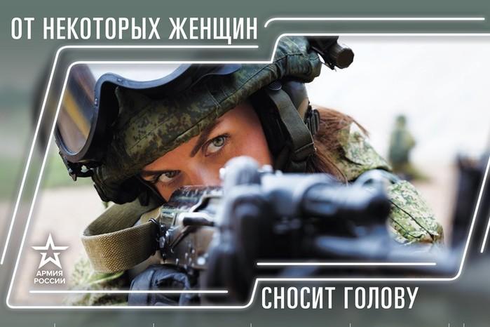 Минобороны выпустило календарь на 2019 год с армейским юмором