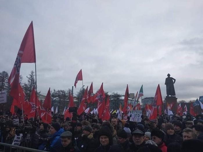 В Москве начался митинг против передачи Курил Японии