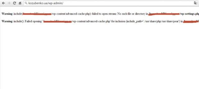 Чому при переході до wp admin завантажується «біла сторінка»