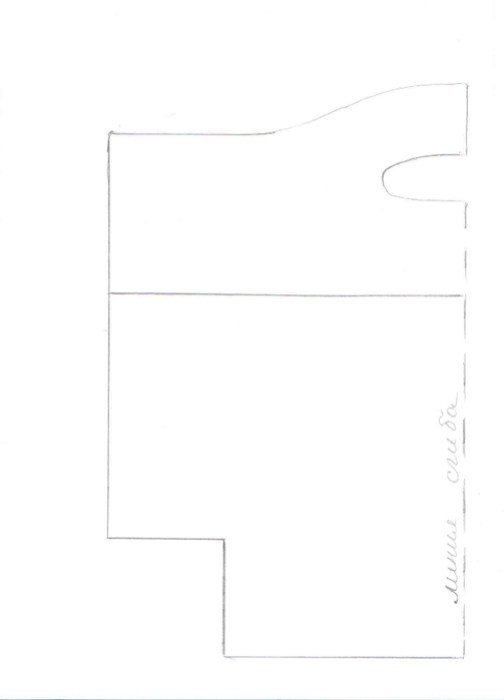kak-sshit-sumku-svoimi-rukami (504x700, 39Kb)