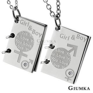【GIUMKA】情書系列 單身男女 德國精鋼男女情人對鍊   MN01436(銀色)