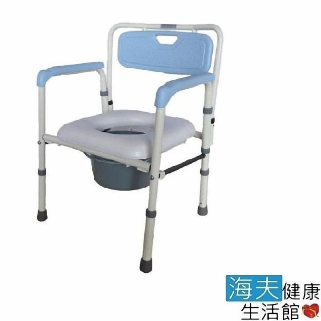 【建鵬 海夫】JP-273 鐵製 軟墊 左右收合 可調高低 便器椅 便盆椅