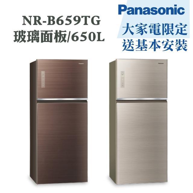 冰箱推薦ptt【Panasonic 國際牌】650公升 Panasonic國際牌變頻雙門電冰箱(NR-B659TG)mobile01討論區評價 - pnyzd3i94的部落格 - udn部落格