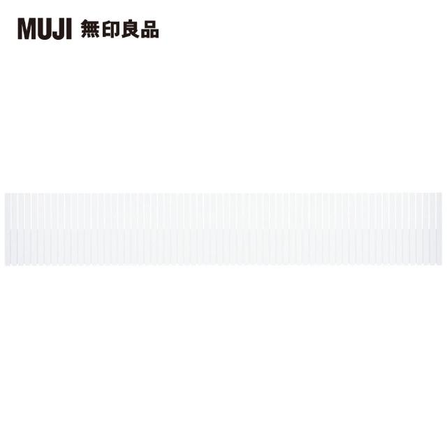 【MUJI 無印良品】PP分隔板/大/4入